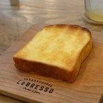 92474797 - バタートースト