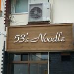 53's ヌードル -