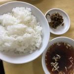 中華料理 華連 - ライス