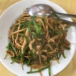 中華料理 華連 - チンジャオロースー