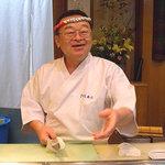 さかえ寿司 - すし商組合理事長
