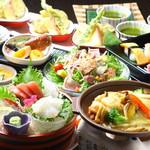 旬菜旬肴 きらり - H30年9.10月コース写真