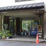 浜屋旅館 - 玄関