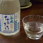 浜屋旅館 - 景虎(1,000円)