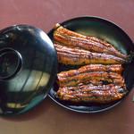 丸丸亭 - うなぎの蒲焼き