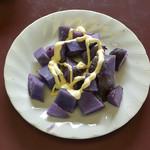 丸丸亭 - 茹でた紫芋