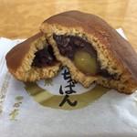 御菓子司 一心堂 - 料理写真:丸栗を戴きました