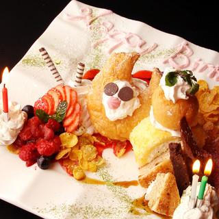♡誕生日・記念日イベントにぴったりデザートプレート♡