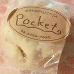 ポケット - 手作りアーモンドクッキー