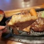 レストラン 榛名 -