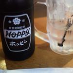 お祭り酒場 - ホッピー白セット