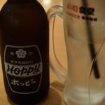 西新宿 小町食堂 - ホッピーセット 390円