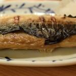 西新宿 小町食堂 - 塩さば焼き 290円