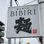 MENYA BIBIRI -