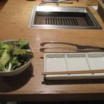 表参道焼肉 KINTAN - サラダとセッティング