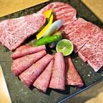 炭火焼肉 きたむら - 料理写真: