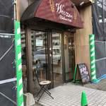 Weizen  bakery cafe -