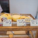 ルスティカ菓子店 - 要冷蔵