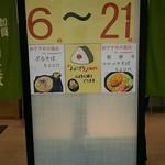 92500741 - 何とコロッケが!!