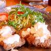 園 - 料理写真:チキン南蛮