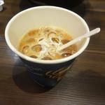 北海道らぁ麺 ひむろ - 無料サービスのコーヒー!