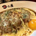日乃屋カレー - 名代メンチカツカレー(焼チーズ、生玉子トッピング)