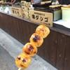 渡辺食品 - 料理写真: