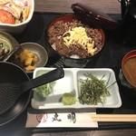 飛騨牛焼肉・韓国料理 丸明 - 飛騨牛しぐれひつまぶし