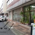 トロイメライ - 外観と駐車場