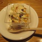 CAFE BLOOM - キャラメルソース