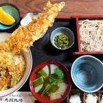 九拾九坊 - 料理写真:穴子丼セット。