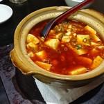 中国料理鉄人 - 最高に旨いよこの麻婆豆腐は