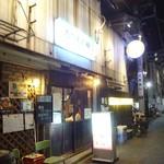 92513797 - たべもの横丁入口