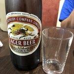 味楽瑠 - キリンビール