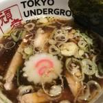 東京アンダーグラウンドラーメン 頑者 - つけ汁  ズームアップ!   深みがある味