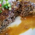 和牛料理はんだ - 「ハンバーグステーキ」