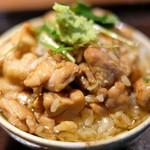 Grill&Wine TOSAKA - 鶏ひつまぶし 1200円 のお茶漬け