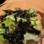 しゃぶしゃぶ温野菜 - チョレギサラダ