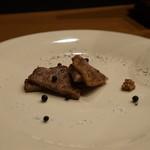 平花とんぼ - 三梨牛