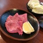 紅梅園 - H.30.8.18.昼 (塩)タン 980円税別