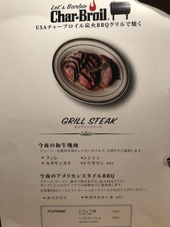 BarBies Grill -