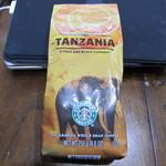 スターバックス・コーヒー - タンザニア