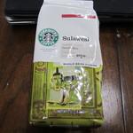 スターバックス・コーヒー - スラウェシ