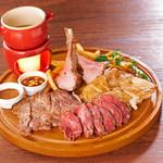秋香るビストロプレート 4種のステーキ