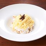 【季節のデザート】マスカルポーネのセミフレット さつま芋のモンブラン仕立て