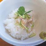 喜元門 - 限定、鮮魚系真鯛出汁に付く茶漬け用ご飯