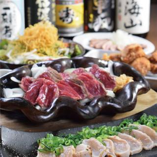 森ノ宮応援酒場 菜蔵 - ワイワイ宴コース4,000円