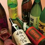 森ノ宮応援酒場 菜蔵 -