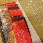 有限会社 宮城菓子店 - 料理写真: