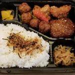 俺の弁当 - 料理写真:弁当 290円